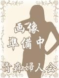 ゆうき【青】(43)